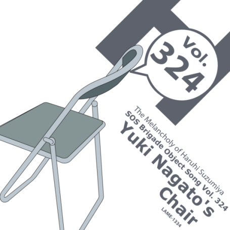 Yuki's Chair