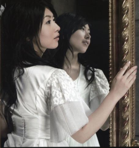 Minorin a traves del espejo