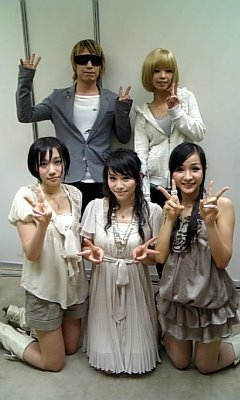 Capsule: Yasutaka Nakata, Thoshiko. Perfume: Nocchi, A-chan y Kashiyuka